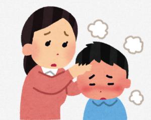 川崎病の原因と治療法