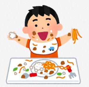 手づかみ食べ対策