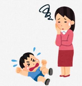 アドラー流子育てを実践