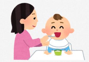 赤ちゃんの脳を育てる食事方法